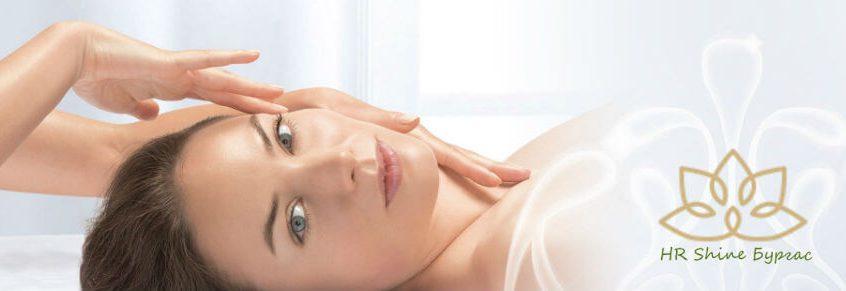 Хиалуронова киселина за лице - козметична процедура Бургас