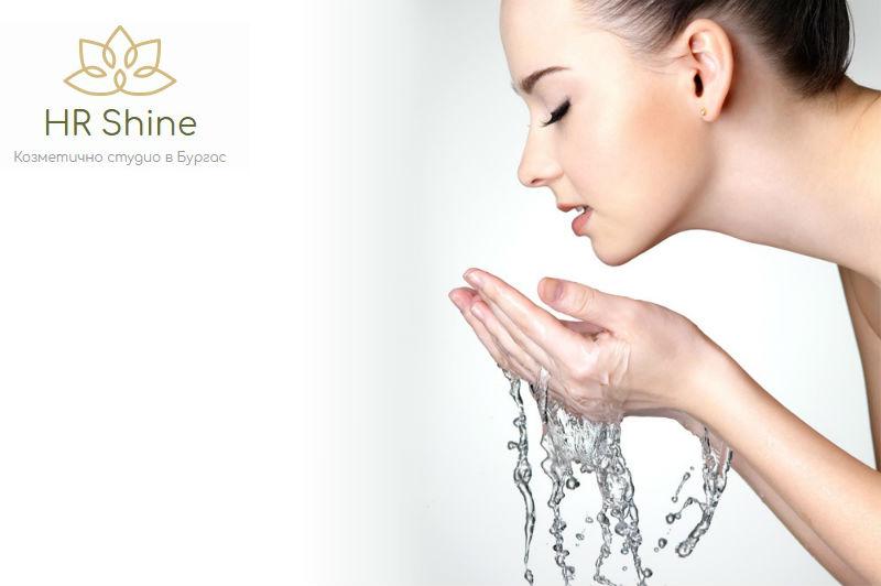 Грижа за кожата през есенния сезон-вода