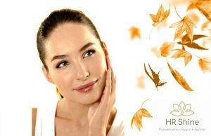 Грижа за кожата през есенния сезон