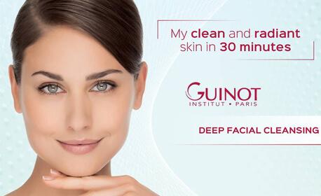 Дълбоко почистване на лице - процедура